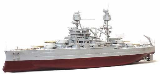 Plastic Ship Model Kits